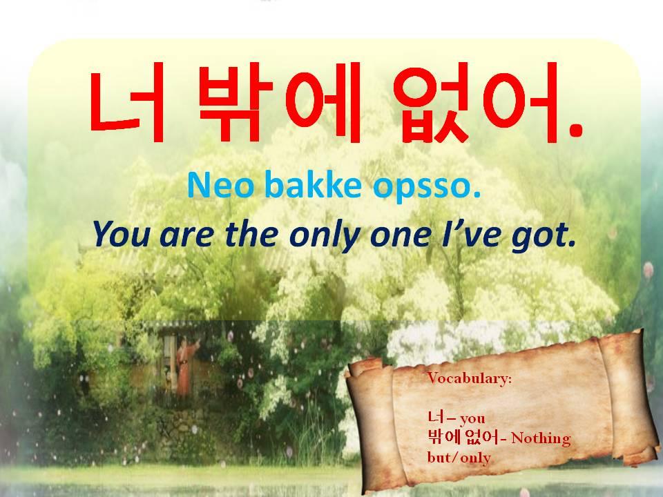 wk1_neobakkeopseo