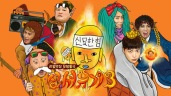 Image result for journey to the west 3