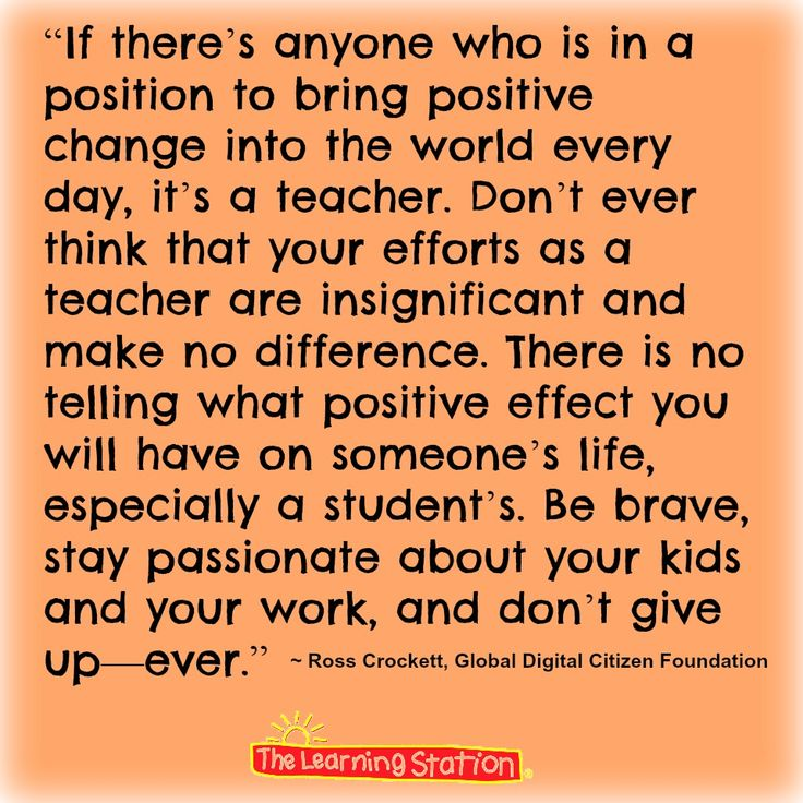 8451ede0e32174b561744f00aa43f77d--education-quotes-for-teachers-teaching-quotes