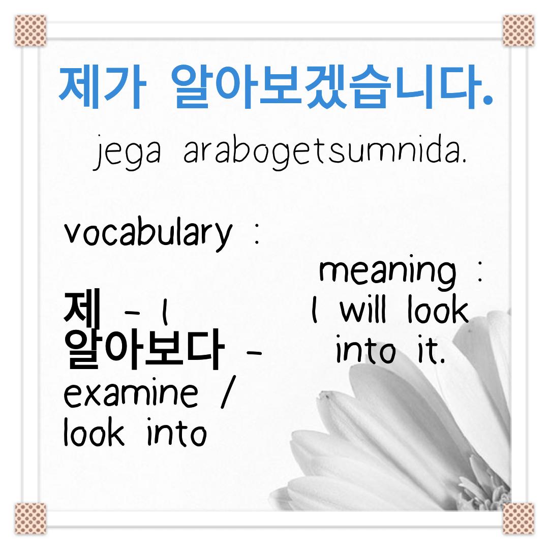 textgram_1509366230