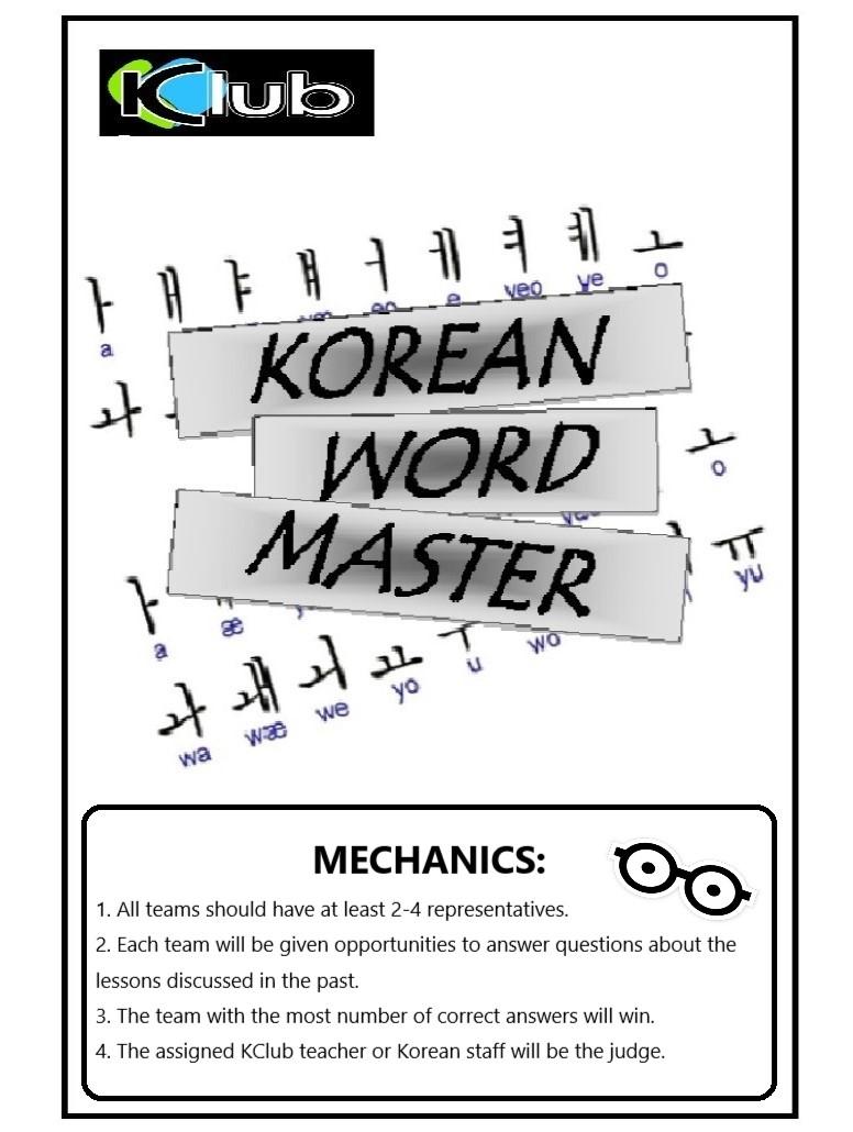 Korean Word Master 001.jpg