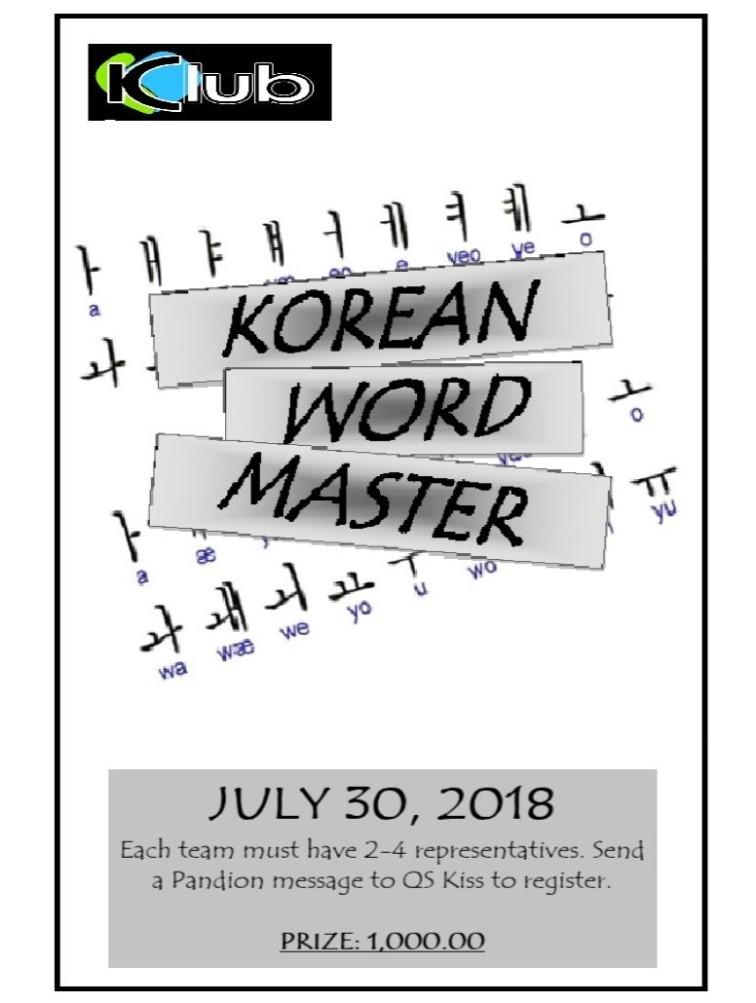 Korean Word Master.jpg